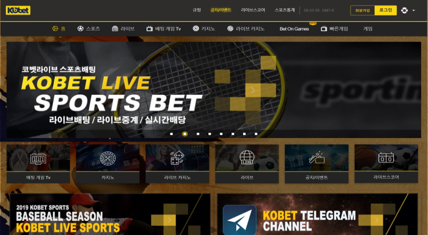 Biggest sports gambling sites